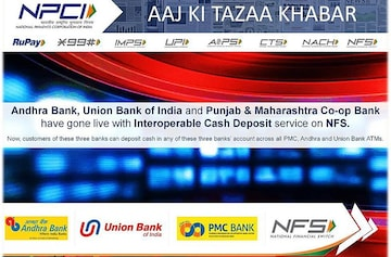 Now, Cash Deposit Machines Become Interoperable | Technology News