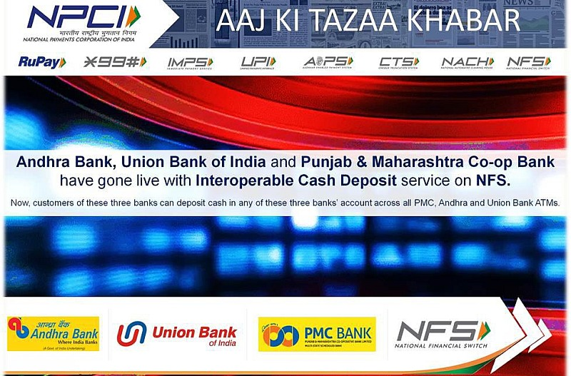 Now, Cash Deposit Machines Become Interoperable