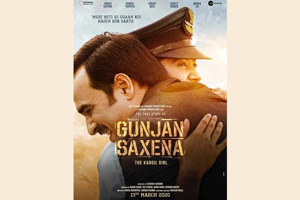 Upcoming Bollywood Movies-Gunjan Saxena: The Kargil Girl