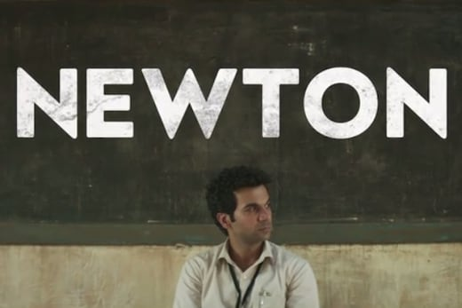 Newton Movie Ticket Booking Offers: Newton Cast, Release Date, Songs, Trailer, Movie Ticket Bookings, Reviews and More
