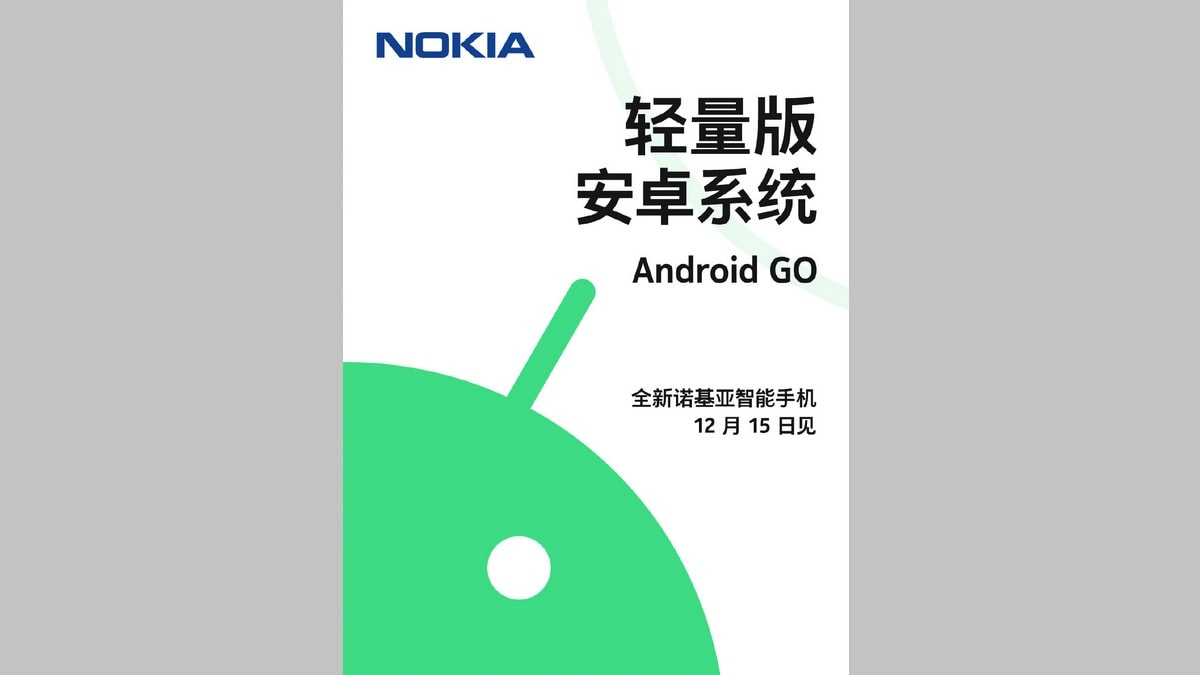Nokia will unveil its Android Go phone next week
