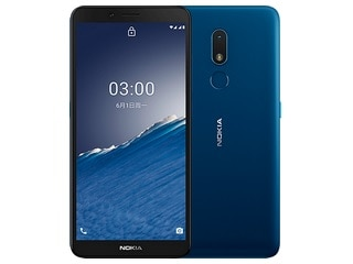 Nokia 2.4 Will Have 2GB + 32GB, 3GB + 64GB Models, 4,500mAh Battery, Three Colour Options: Report