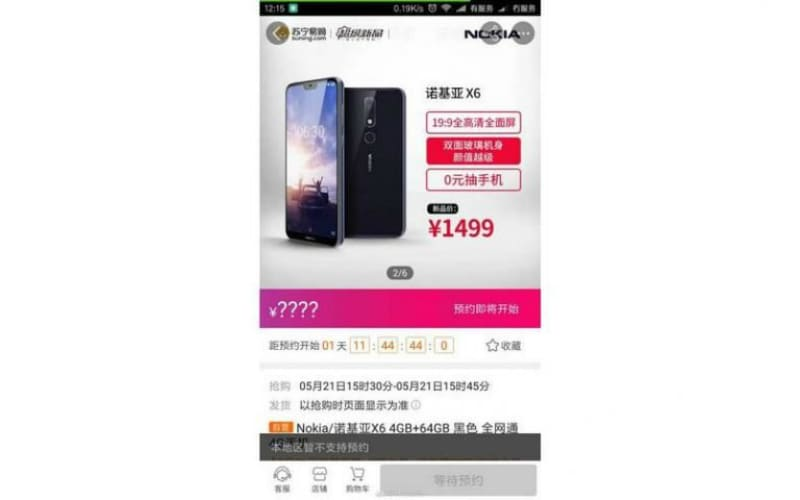 Nokia X6 Price Leaked Ahead of Launch, Specifications Spotted on Geekbench