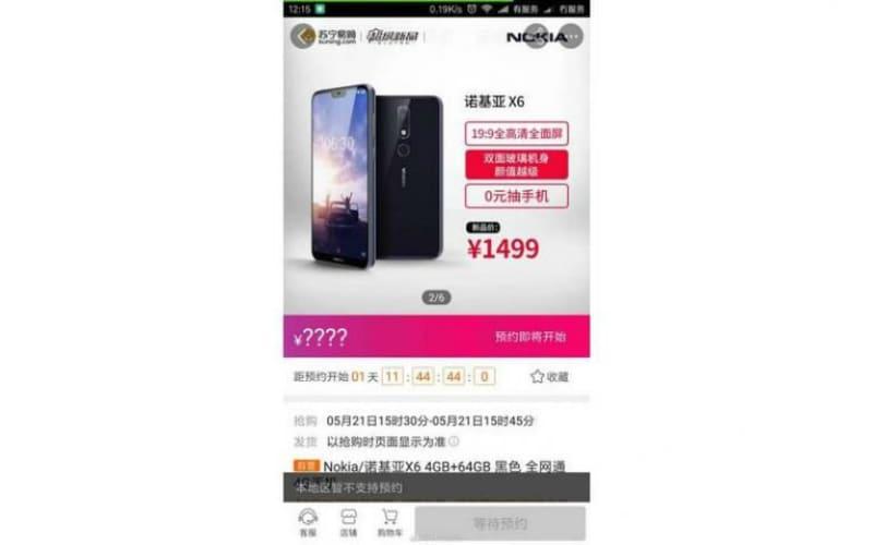 Nokia X6 की कीमत हुई लीक, स्पेसिफिकेशन का भी मिला इशारा