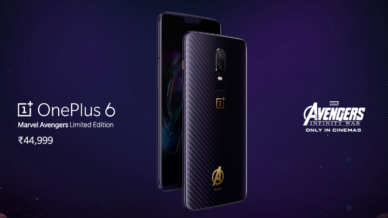 dc5fc29e6d424 OnePlus 6 Marvel Avengers Limited Edition Goes on Sale in India Today   Where to Buy