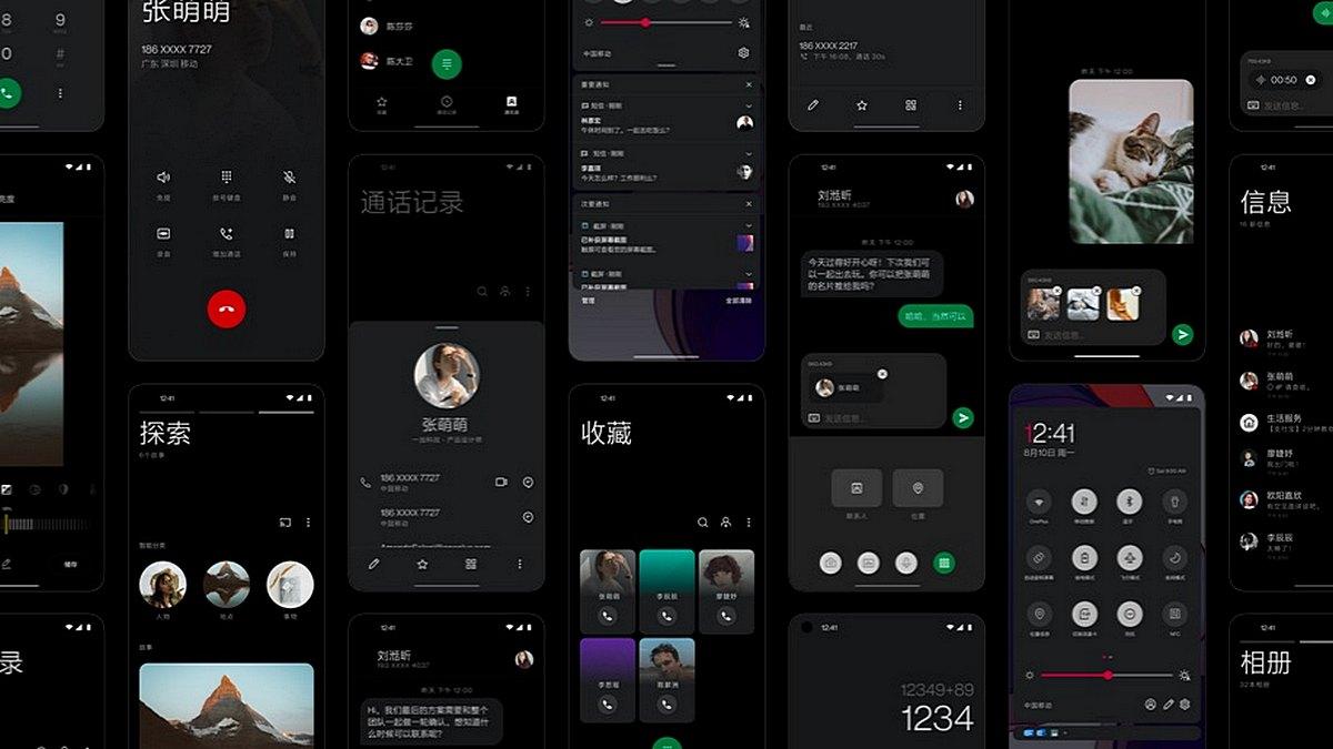 OnePlus HydrogenOS launch gallery darkmode fjfj