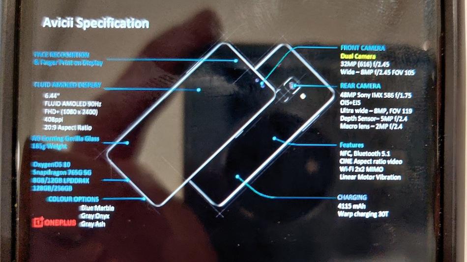 OnePlus Nord में होंगे चार रियर कैमरे और हाई रिफ्रेश रेट डिस्प्ले, और भी स्पेसिफिकेशन लीक