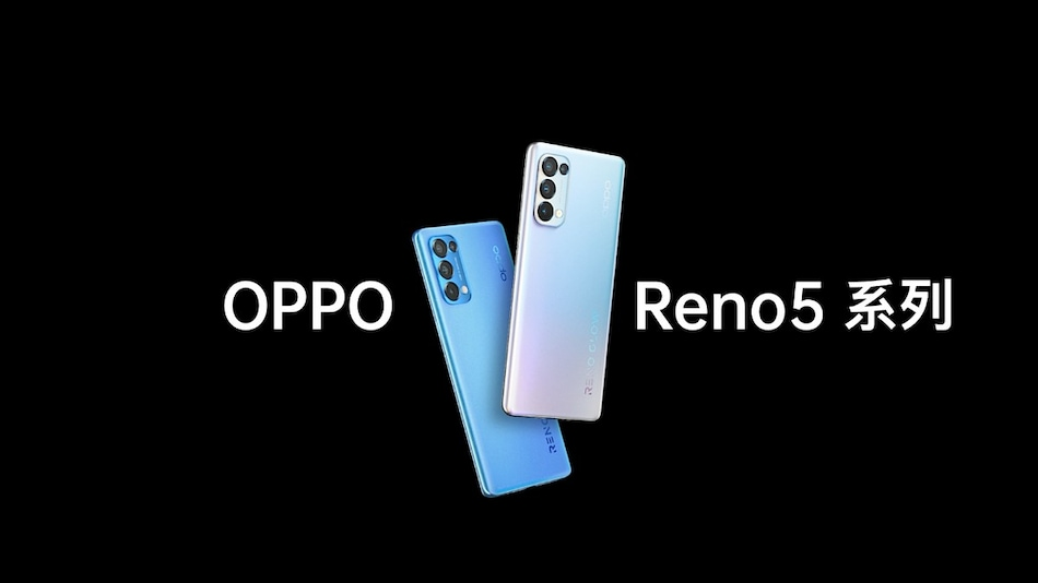 Oppo Reno 5 Pro+ Tipped to Feature 6.55-Inch Full-HD+ Display, 65W Fast Charging, Ahead of Launch