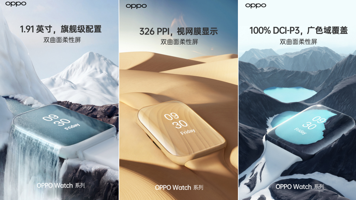 Oppo Watch Teaser Images Reveal a 1.91-Inch Display With 100 Percent DCI-P3 Coverage