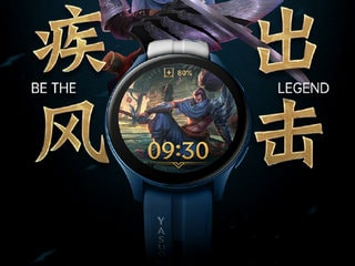 Oppo Watch RX League of Legends Limited Edition Smartwatch Teased by Company, Comes With a Round Dial