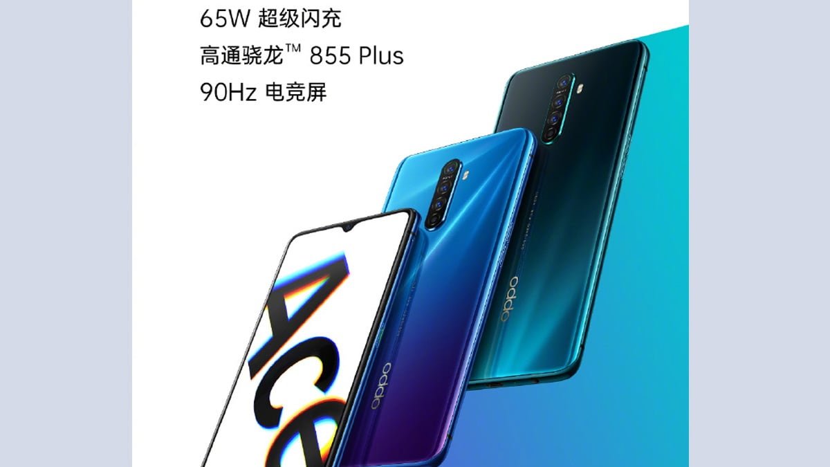 Image result for Oppo Reno Ace - HD Images