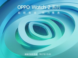 Oppo Watch 2 Launching on July 27, Tipped to Come With Snapdragon Wear 4100 SoC, IPX5 Build