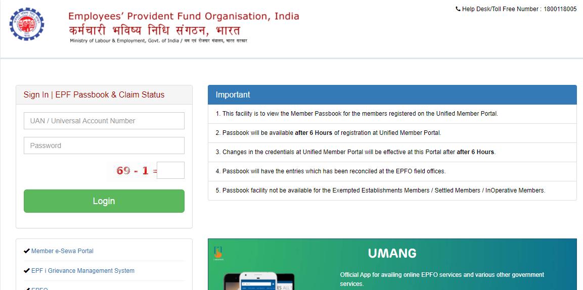 PF Balance Check Using EPFO Account -Step 4
