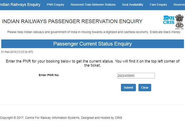 PNR Status Without Login 3 600
