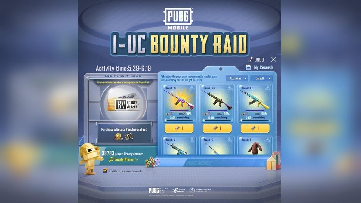 PUBG Mobile में महज 1 UC में प्रीमियम स्किन जीतने का मौका, ऐसे उठाएं फायदा