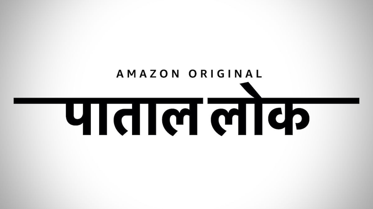Paatal Lok Release Date Anushka Sharma Produced Series Out In May On Amazon Prime Video Entertainment News