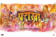 Pataakha Movie Ticket Offers: Paytm, BookMyShow Movie Ticket Booking Offers, Promo Code, Cashback