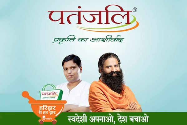 Baba Ramdev's Patanjali to Soon Launch E-Commerce Platform, Only Swadeshi Goods to Be Sold