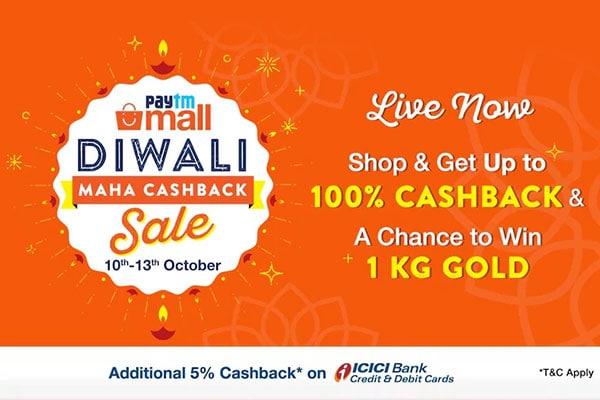 Paytm Mall Diwali Maha Cashback Sale