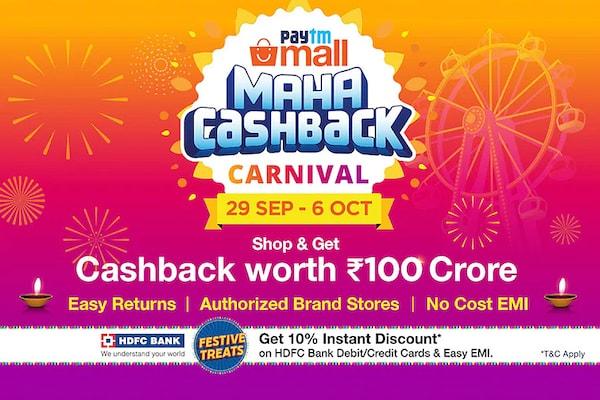 Paytm Maha Cashback Carnival