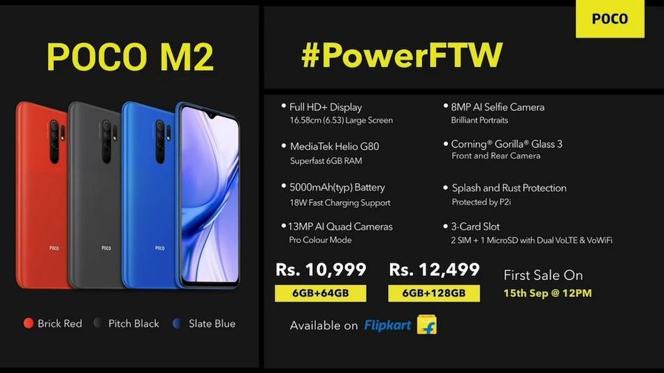 Poco M2 भारत में 5,000mAh बैटरी के साथ लॉन्च, जानें कीमत और स्पेसिफिकेशन