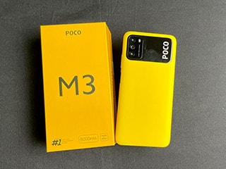 Poco M3 to Go on Sale Today via Flipkart: Price in India, Specifications