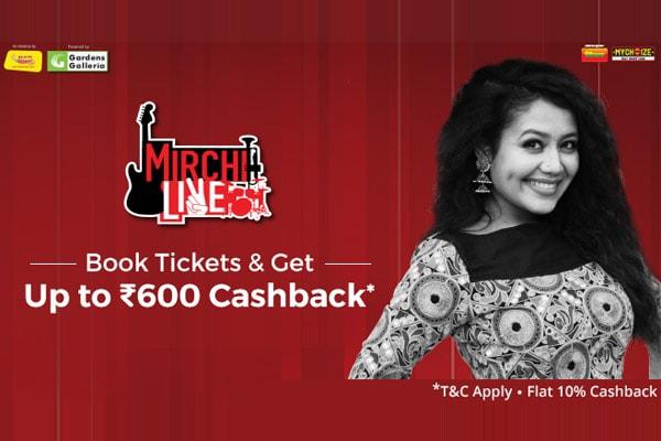 Radio Mirchi Live Neha Kakkar in Concert in Noida at Gardens Galleria Mall