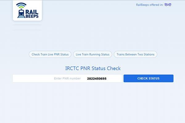 Rail Beep PNR Status 600