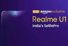 Realme U1 Sale Today at 12 PM Exclusively on Amazon: Realme U1 Price in India, Specifications, Offers