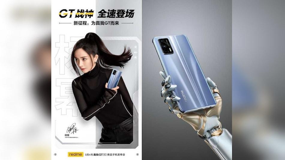 Realme GT 5G Confirmed to Feature 64-Megapixel Triple Rear Camera Setup, Snapdragon 888 SoC