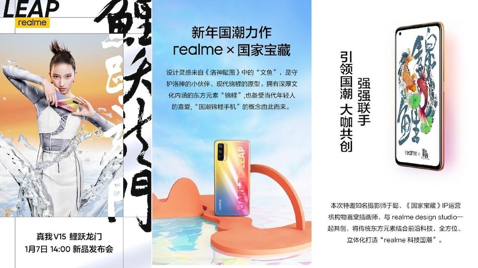 Realme V15 aka Realme Koi Will Come With 65W Fast Charging, Company Executive Confirms