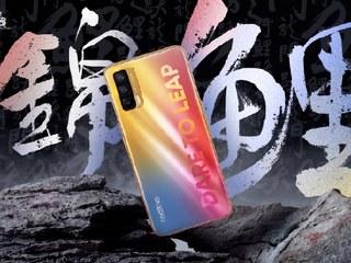 Realme V15 की लाइव पिक्चर लॉन्च से पहले लीक, जानें स्पेसिफिकेशंस