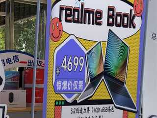 Realme Book Pricing, Specifications Allegedly Leaked; in Line With Leaked Indian Pricing for Realme Book Slim