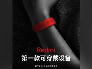 Redmi to Launch Its First Redmi Band on April 3