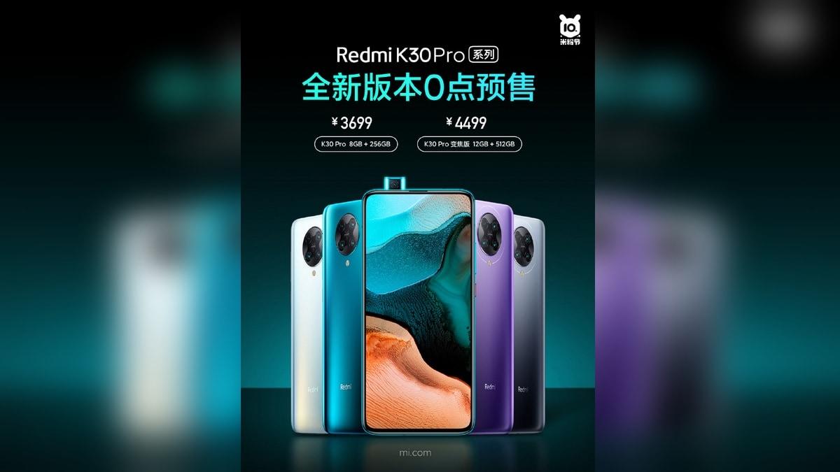 Redmi K30 Pro Zoom Edition का 12 जीबी रैम वेरिेएंट लॉन्च, जानें और खासियतें