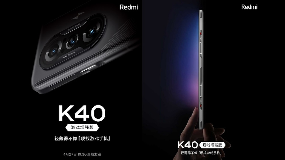 Redmi K40 Game Enhanced Edition to Launch on April 27, Retractable Shoulder Buttons Teased