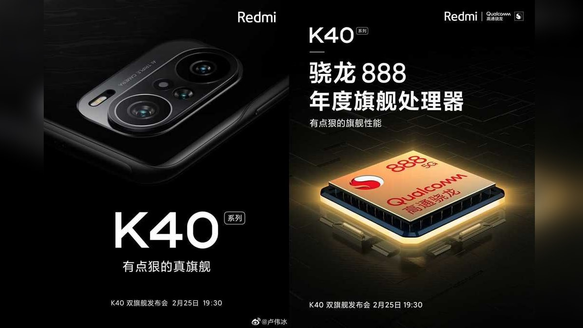 Redmi K40 Series Official Teasers Show Triple Rear Cameras; Snapdragon 888 SoC Confirmed