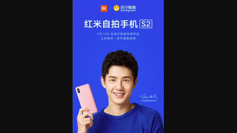 Redmi S2 Launch Date confirmed Redmi S2 Launch Date May 10