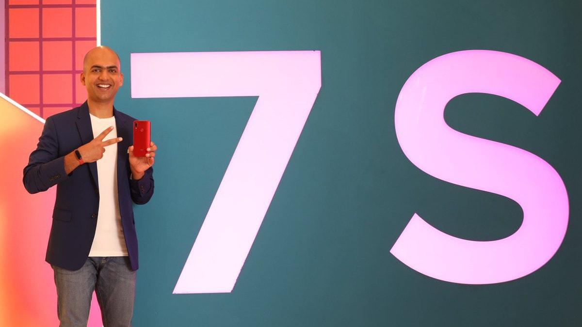 Redmi Note 7S की बिक्री होगी फ्लिपकार्ट पर, रेड कलर वेरिएंट आना तय