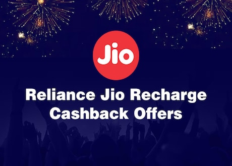 Jio Recharge Plans : Cashback Offers on MobiKwik, Paytm, Amazon Pay, Phonepe and Reliance