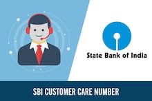 SBI Customer Care Number, Toll Free Complaint & Helpline Email ID