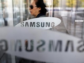 Samsung to Invest More Than $1 Billion to Boost US Chip Production