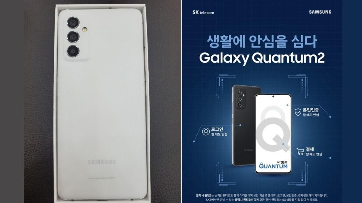 Samsung Galaxy Quantum 2 aka Galaxy A82 5G Pre-Order Date, Full  Specifications Leak | Technology News