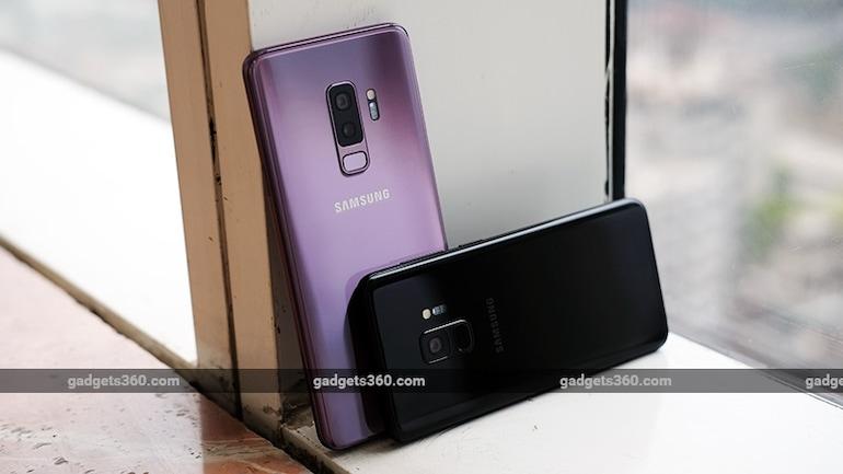 Samsung Galaxy S9+ हुआ सस्ता, जानें नया दाम