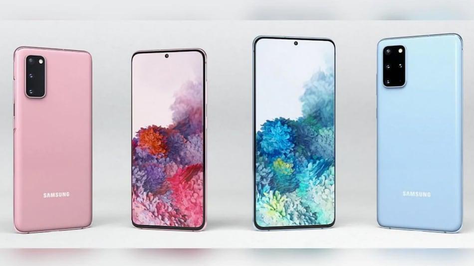Samsung Galaxy S20 FE 5G स्मार्टफोन लॉन्च से पहले कंपनी की वेबसाइट पर हुआ लिस्ट