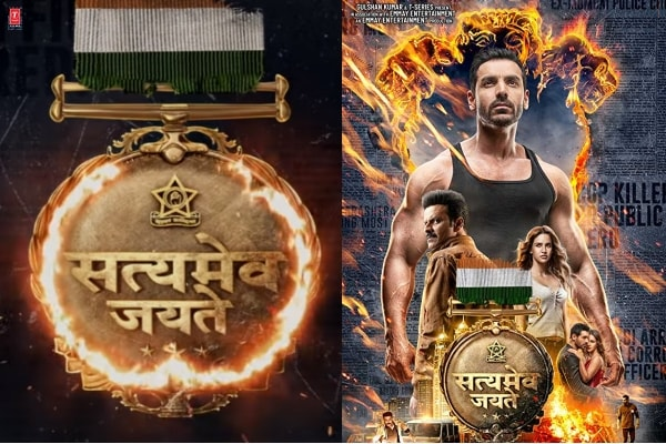 Satyameva Jayate Movie Ticket Offers: Book Movie Ticket Online on Paytm, BookMyShow for Offers and Cashbacks