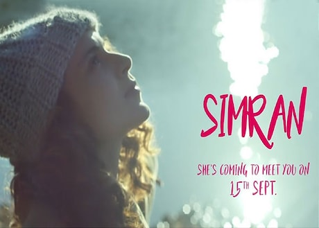 Simran Movie Ticket Booking Offers: Simran Cast, Release Date, Songs, Trailer, Movie Ticket Bookings, Reviews and More