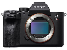 Sony Announces A7R IV Full-Frame Mirrorless Camera With 'World's First' 61-Megapixel Sensor, 10fps Burst Shooting, and More