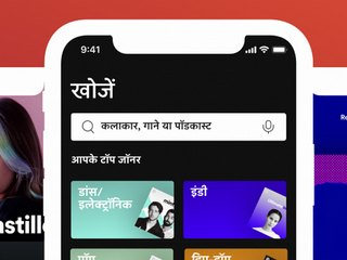 Spotify Mobile App Gets Support for 12 Indian Languages Including Hindi, Gujarati, Bhojpuri, and More
