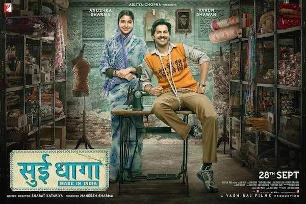 Sui Dhaaga Movie Ticket Offers: Paytm, BookMyShow Movie Ticket Booking Offers, Promo Code, Cashback